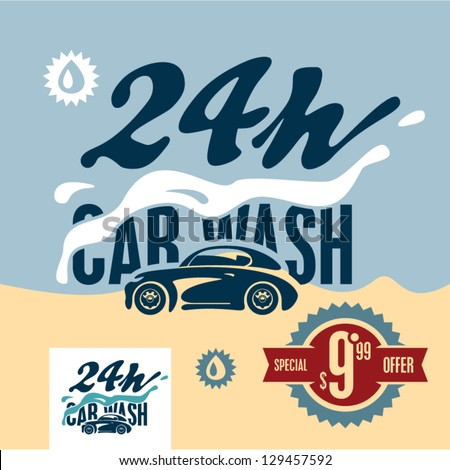 Car wash retro style banner - stock vector