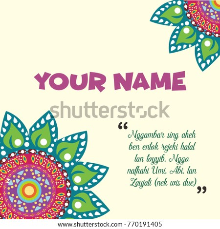 Card Background Pattern Name With Mandala Design Nice Shape And
