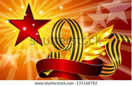 Card for Victory Day, red background