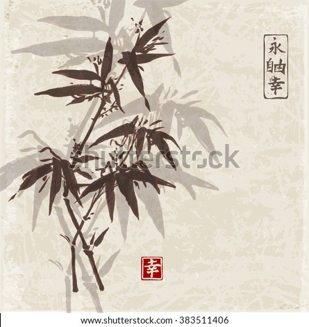 Card with bamboo on vintage background. Traditional Japanese ink painting sumi-e. Contains hieroglyphs - eternity, freedom, happiness - stock vector