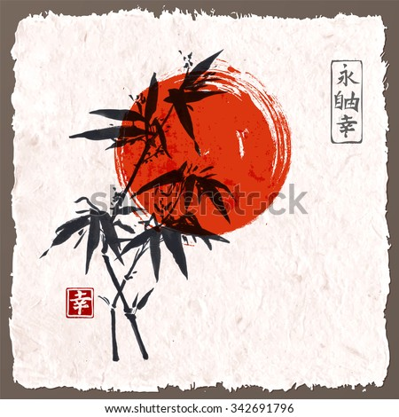 Card with bamboo on vintage background. Traditional Japanese ink painting sumi-e. Contains signs - eternity, happiness, freedom. - stock vector