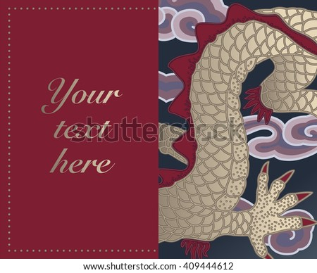 Card with Chinese Dragon - stock vector