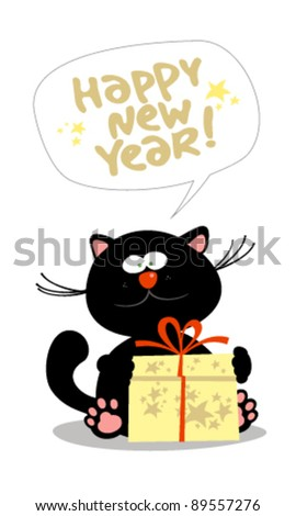 Card with cute little kitten with new year's gift. - stock vector