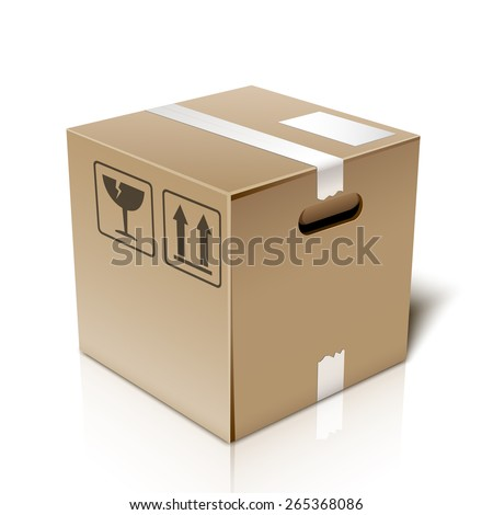Cardboard box icon, vector - stock vector