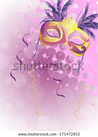 Carnival mask - vector - stock vector