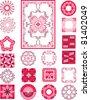 Carpet Border Frame Pattern christmas - stock vector
