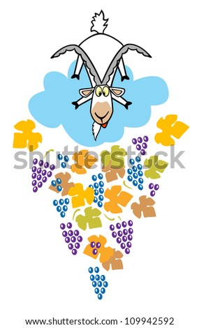 cartoon childish goat with blue grapes vertical children illustration isolated on white background - stock vector