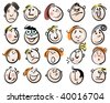 cartoon face vector people - stock vector