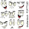 Cartoon facial expressions. Vector illustration. Each element in a separate layer for easy editing. - stock vector