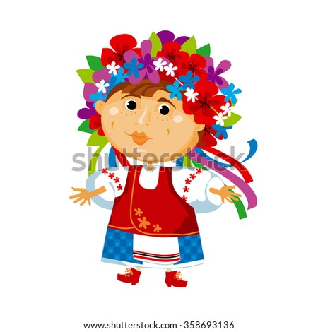 cartoon folk ukraine girl vector illustration
