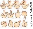 Cartoon hands collection-vector icon set- -MORE SIMILAR HANDS SEE AT MY GALLERY - stock photo
