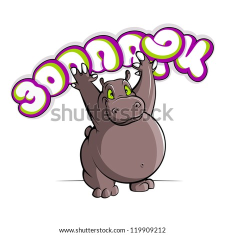 Cartoon Hippo Smile. Fully Editable Vector File - stock vector