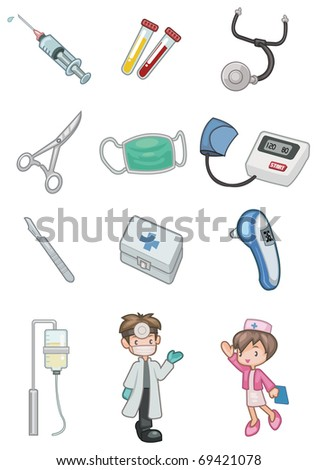 cartoon hospital icon - stock vector