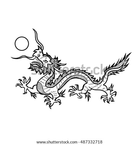 Cartoon Japanese Dragon Stock Vector 2018 487332718 Shutterstock