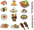 cartoon Japanese food icon - stock vector
