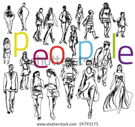 Cartoon silhouette of people. - stock vector