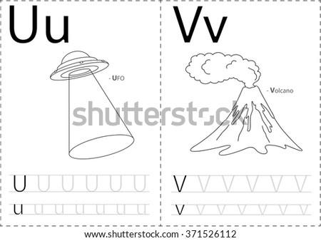 Tracing Worksheet Children Full English Alphabet Stock Vector ...