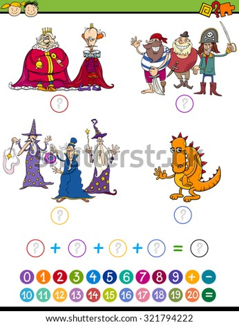 Cartoon Vector Illustration of Education Mathematical Addition Game for Preschool Children with Fantasy Characters - stock vector