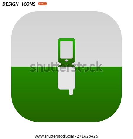 Case for phone. icon. vector design