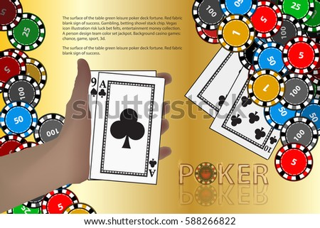 casino game cards with space for text. winnings chips. illustration to use for printing, website, smart phone, wallpaper, decoration, decorations, etc.