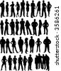Casual people silhouettes - vector - stock vector