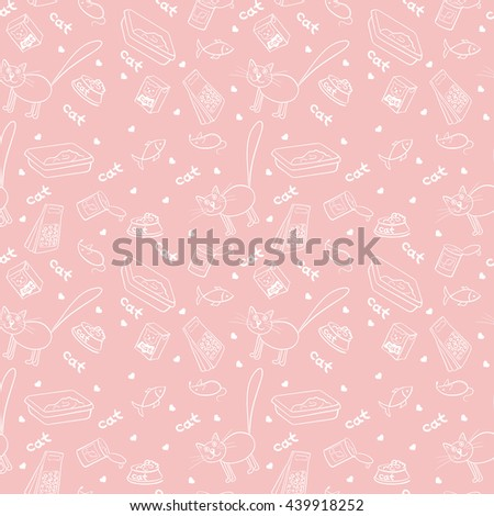 Cat and accessories for care. Seamless vector illustration. - stock vector
