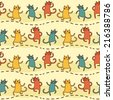 Cat party! Cute cats dancing. Vector seamless pattern. - stock vector