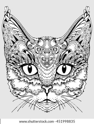 Cat Portrait Cat Cats Head Cute Stock Vector 451998835