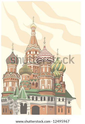 Cathedral of Saint Basil at the Red Square of Russia in Moscow - stock vector