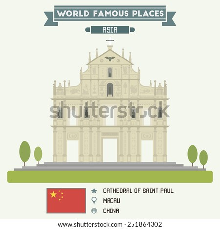Cathedral of Saint Paul, Macau. Famous Places of China - stock vector