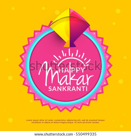 Celebrate makar sankranti greeting card background stock vector celebrate makar sankranti greeting card background with colorful kites m4hsunfo