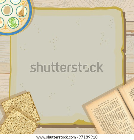 Celebrate Passover with this Rustic and pretty Passover Seder Meal party invitation with seder plate, holy book, the passover Haggadah and matzo or matzah on vintage paper against a weathered wood - stock vector
