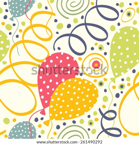 Celebratory pattern with balloons, serpentine and confetti. Seamless vector background. - stock vector