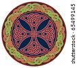 Celtic cross design element - stock vector