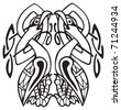 Celtic design of a two birds biting their own neck, with knotted lines and pattern. Great for artwork or tattoo - stock vector