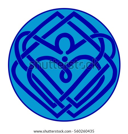 Celtic Knot Symbol Eternal Love Vector Stock Vector 2018 560260435