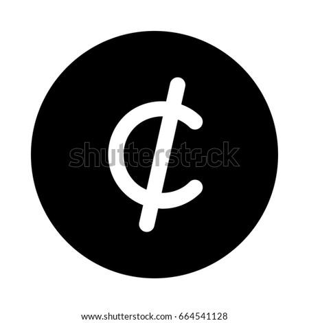 Cent Symbol Stock Vector 664541128 Shutterstock