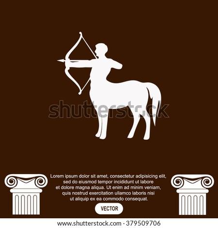 Centaur vector icon. - stock vector