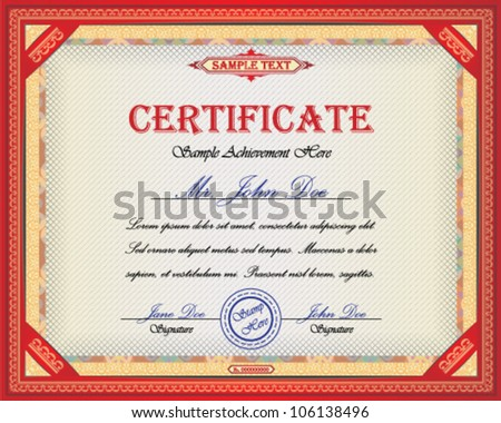 Certificate design with ornamental frame and place for Your custom text - stock vector