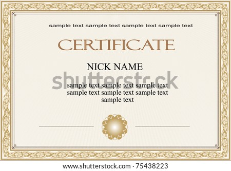 certificate, diploma for print - stock vector