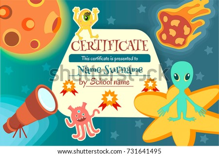 Certificate Teaching Game Childrens Competition On Stock Vector ...