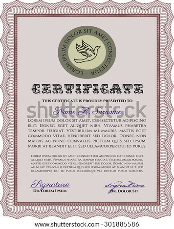 Certificate of achievement template. Artistry design. Frame certificate template Vector.With great quality guilloche pattern.