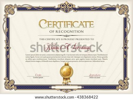 Certificate Of Recognition Vintage Frame.  Examples Of Certificates Of Recognition