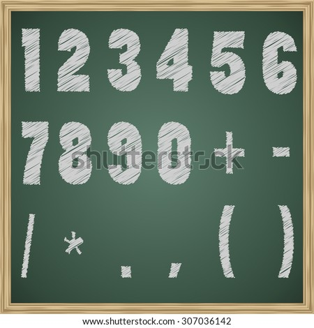 Chalk figures on the blackboard vector template. See also letters set. - stock vector