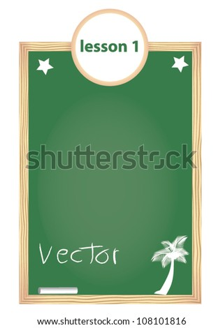 Chalkboard blackboard with frame isolated. Black chalk board texture empty blank with chalk traces and wooden frame. Square. - stock vector