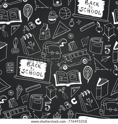 Chalkboard Monochrome School Icon Seamless Pattern Stock ...
