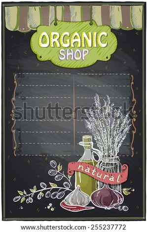 Chalkboard organic shop with place for text. - stock vector