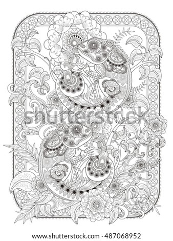 quirkles coloring pages for adults - photo#20