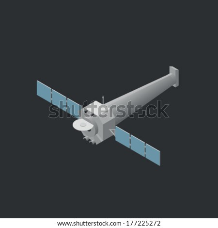 Chandra X-ray Observatory - stock vector