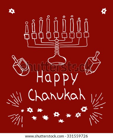 Chanukah hanukkah traditional jewish holiday doodle symbols element set isolated vector illustration. Hand drawn sketch Menorah and dreidel with an inscription Happy Chanukah - stock vector